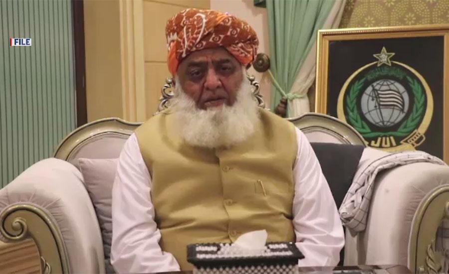 مولانا فضل الرحمٰن نے پیپلزپارٹی اور ن لیگ سے تعاون کی یقین دہانی مانگ لی