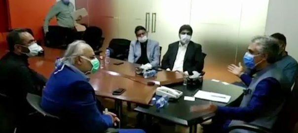 پنجاب حکومت ، کاروبار ، بحالی ، پروگرام ، اعلان