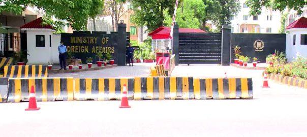 ایل او سی ، فائر بندی خلاف ورزیوں ، بھارتی سینئر سفارتکار ، دفتر خارجہ طلبی ، احتجاجی مراسلہ ، اسلام آباد ، 92 نیوز
