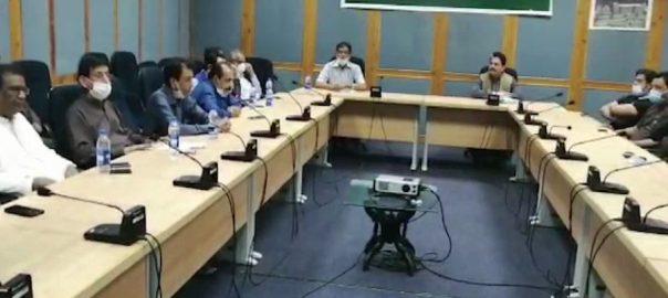 ایم کیوایم پاکستان ، ارکان ، قومی و صوبائی اسمبلی ، اجلاس ، کے الیکٹرک ، احتجاج ، مشاورت