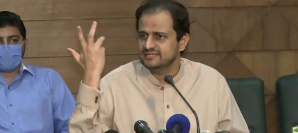 علی زیدی ، پریس کانفرنس ، کھودا پہاڑ نکلا چوہا ، مترادف ، مرتضیٰ وہاب ، جے آئی ٹی ، گفتگو ، کراچی ، 92 نیوز