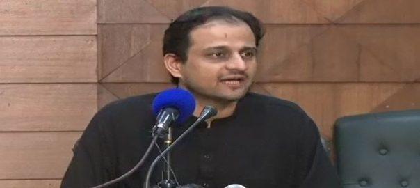 سندھ حکومت ، عزیربلوچ ، نثارمورائی ، سانحہ بلدیہ ٹاؤن ، جے آئی ٹی رپورٹ پبلک ، اعلان ، کراچی ، 92 نیوز
