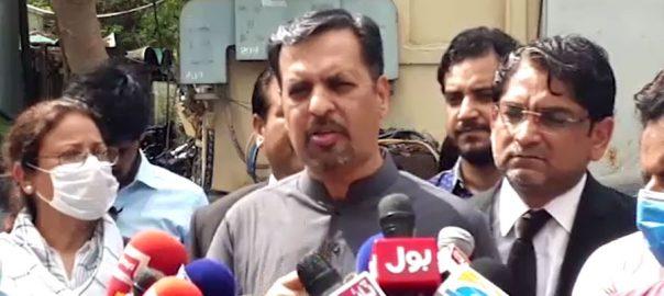 کراچی ، تباہ ، تقسیم ، سازش ، مصطفیٰ کمال ، نیب عدالت ، پیشی ، صحافیوں سے گفتگو ، 92 نیوز