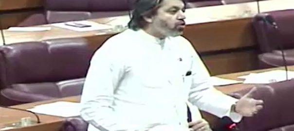 قومی اسمبلی ، جامعات ، قرآن پاک ترجمہ ، پڑھانے ، قرار داد متفقہ طور پر منظور ، اسلام آباد ، 92 نیوز
