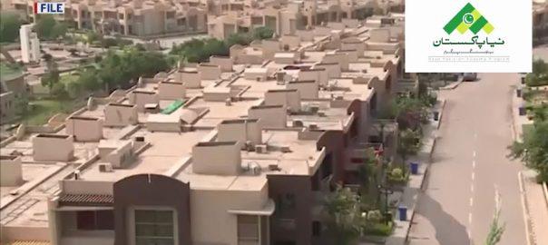 نیا پاکستان ہاؤسنگ پروگرام ، گھروں کی قیمت ، مختلف اضلاع ، مختلف مقرر ، اسلام آباد ، 92 نیوز