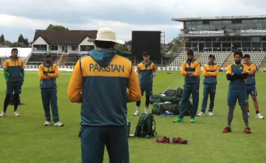 پاکستانی کرکٹ ٹیم نے انگلینڈ کیخلاف ٹیسٹ سیریز کیلئے پریکٹس شروع کردی