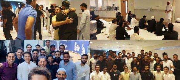 ڈربی ، پاکستانی ٹیم ، ہوٹل ، بائیوسکیور ماحول ، نمازعید کی ادائیگی ، 92 نیوز