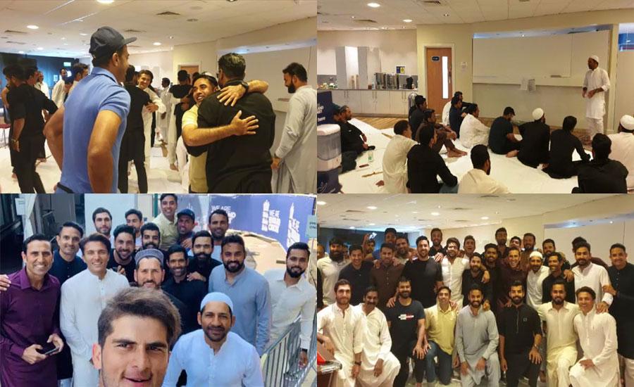 ڈربی، پاکستانی ٹیم کی ہوٹل کے بائیوسکیور ماحول میں نمازعید کی ادائیگی