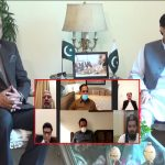 پرویزالہٰی کی زیر صدارت بزنس ایڈوائزری کمیٹی کا ویڈیو لنک اجلاس