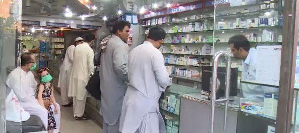 پشاور ، کورونا علاج ، استعمال ہونیوالی ادویات ، قیمتوں ، ہوشربا اضافہ ، 92 نیوز