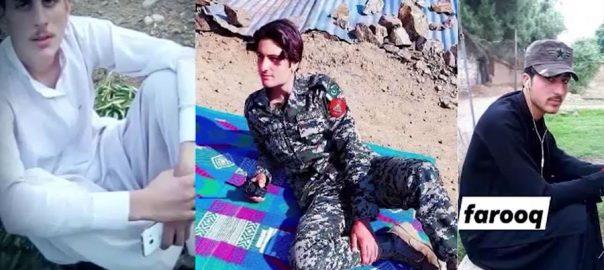 پشاور ، متنی ، ایف سی اہلکار ، 3 دوست قتل ، 92 نیوز