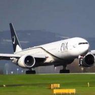 پی آئی اے ، خصوصی ، 21 پروازوں ، پروانا
