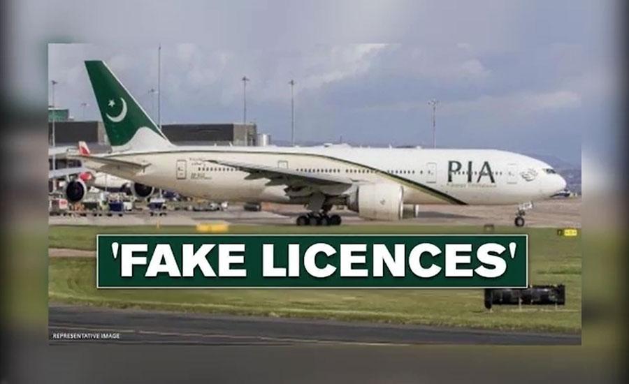 پی آئی اے کے 17 پائلٹس کے لائسنس منسوخ
