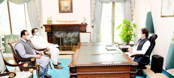 وزیراعظم ، وزیراعلیٰ بزدار ، ملاقات ، ملکی سیاسی صورت حال ، تبادلہ خیال ، اسلام آباد ، 92 نیوز