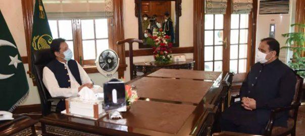 وزیراعظم ، ایک روزہ دورے ، لاہور آمد ، وزیراعلیٰ بزدار ، ملاقات ، لاہور ، 92 نیوز