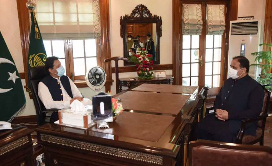 وزیراعظم کی ایک روزہ دورے پر لاہور آمد، وزیراعلیٰ بزدار کی ملاقات