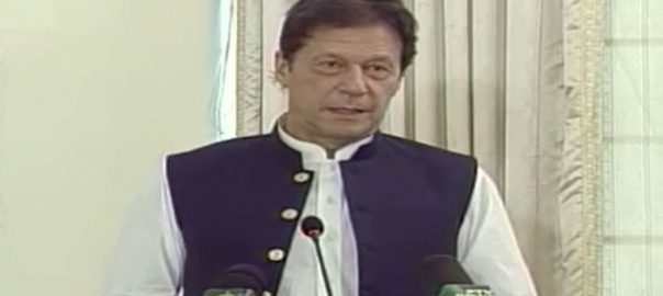 وزیراعظم ، سی پیک ، آزاد پتن ہائیڈرو پاور پراجیکٹ ، افتتاح ، اسلام آباد ، 92 نیوز