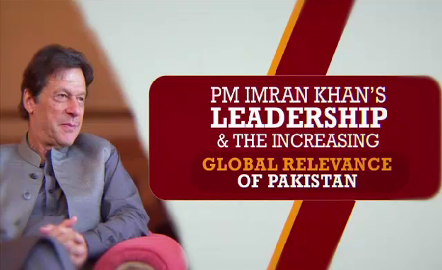 عمران خان عالمی سطح پر نمایاں لیڈر کے طور پر کیسے ابھرے ، وزیر اعظم آفس نے ویڈیو جاری کر دی