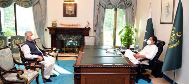 وزیر اعظم ، محمود خان ، ملاقات ، خیبر پختونخوا ، مجموعی صورتحال ، تبادلہ خیال ، اسلام آباد ، 92 نیوز