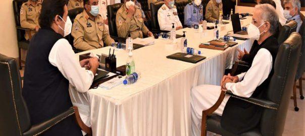 وزیر اعظم ، زیر صدارت ، ملکی سلامتی صورتحال ، اجلاس ، تینوں مسلح افواج کے سربراہان ، شرکت ، اسلام آباد ، 92 نیوز