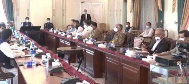 وزیرِاعظم ، عمران خان ، کورونا وائرس ، جائزہ اجلاس ، وفاقی وزرا ، متعلقہ حکام ، عید الاضحٰی ، محرم الحرام ، اقدامات ، بریفنگ
