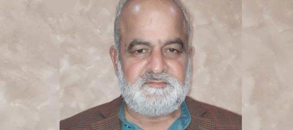 لاہور ، مصطفیٰ ٹاؤن ، فائرنگ ، پنجاب یونیورسٹی ، سابق پروفیسر ، قتل