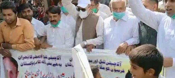 پٹرولیم ، قیمتوں ، اضافے ، لاہور ، نون لیگ ، احتجاج