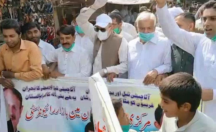 پٹرولیم قیمتوں میں اضافے کے خلاف لاہور میں نون لیگ کا احتجاج