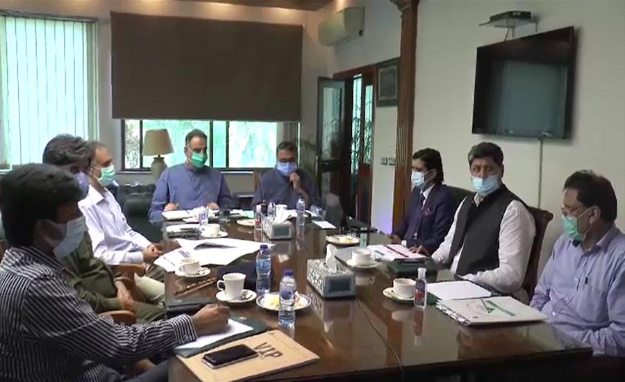 محکمہ صحت پنجاب کی عید سے قبل مارکیٹیں بند کرنے کی تجویز