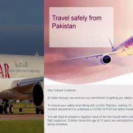 قطر ایئرویز ، 13 جولائی ، پاکستان ، فضائی آپریشن بحال ، فیصلہ ، لاہور ، 92 نیوز
