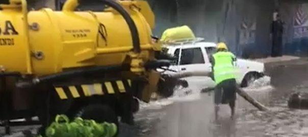 راولپنڈی ، اسلام آباد ، گردونواح ، گرج چمک ، موسلا دھار بارش ، 92 نیوز