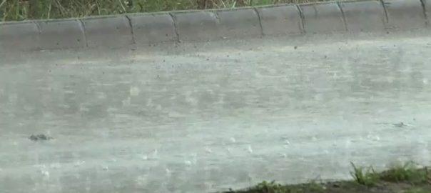 پنجاب ، خیبرپختونخوا ، کشمیر ، کل سے منگل ، بارشیں برسیں گی ، اسلام آباد ، 92 نیوز
