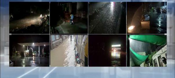 مون سون ، بارشوں کی انٹری ، ملک ، بیشتر شہروں ، بادل کھل کر برسے ، اسلام آباد ، 92 نیوز