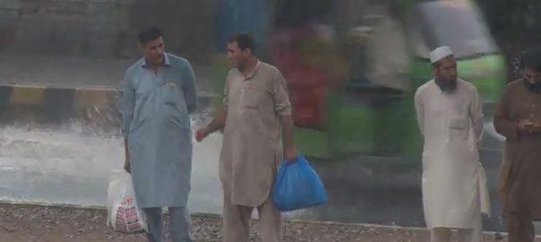 پشاور ، خیبر پختونخوا ، مختلف علاقوں میں بارش ، گرمی ، زور ٹوٹ گیا ، 92 نیوز
