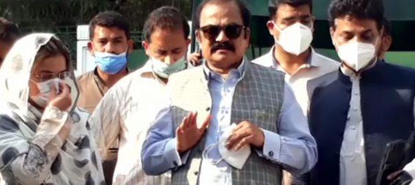 مائنس عمران خان ، ملک کا بھلا ، ن لیگ ، کوئی اعتراض نہیں ، رانا ثناء ، میڈیا سے گفتگو ، لاہور ، 92 نیوز