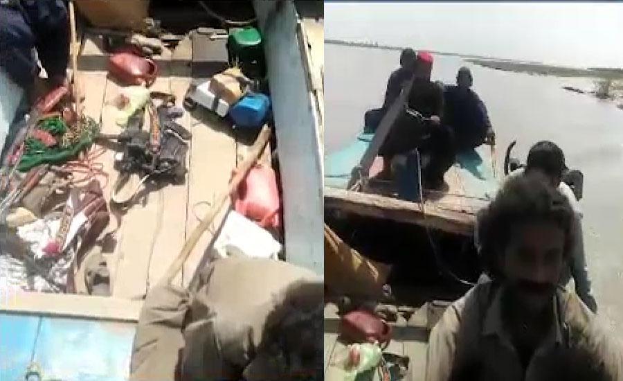 رحیم یار خان میں ڈاکو پولیس کو وارننگ دینے لگے ، دھمکیاں دینے کی ویڈیو وائرل
