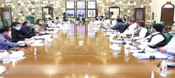 سندھ حکومت ، نصاب ، وفاقی حکومت ، نصاب ، بہتر ، جدید ، سعید غنی