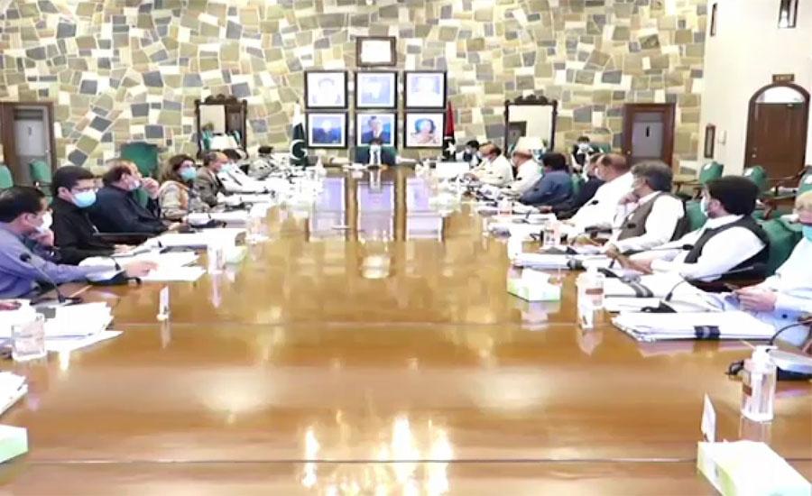سندھ حکومت کا نصاب وفاقی حکومت کے نصاب سے بہتر اور جدید ہے ، سعید غنی