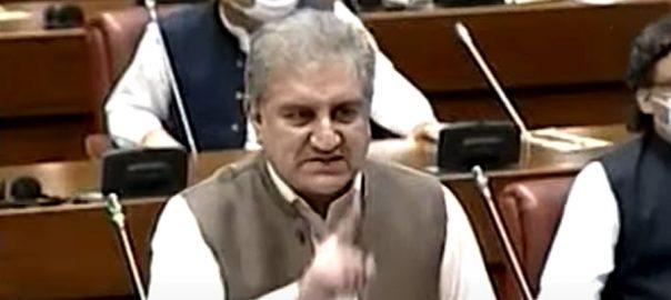 سیاسی اختلافات ، پاکستان پر ہم ایک ، شاہ محمود قریشی ، سینٹ اجلاس ، خطاب ، اسلام آباد ، 92 نیوز