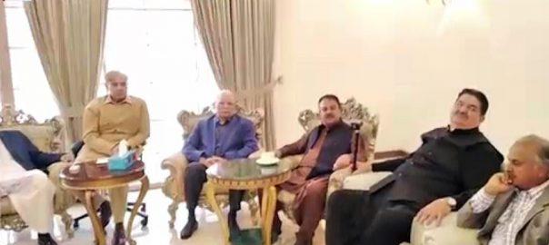 شہباز شریف ، زیرصدارت ، ن لیگ ، اجلاس ، اپوزیشن ، آل پارٹیز کانفرنس ، مشاورت