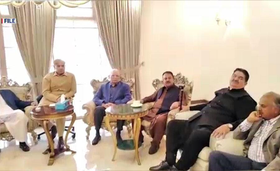 شہباز شریف کی زیرصدارت ن لیگ کا اجلاس ، اپوزیشن کی آل پارٹیز کانفرنس پر مشاورت