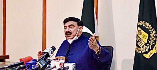 چیف جسٹس ، فیصلے کے بعد ، پاکستان بدلنے جا رہا ہے ، شیخ رشید ، پریس کانفرنس ، اسلام آباد ، 92 نیوز