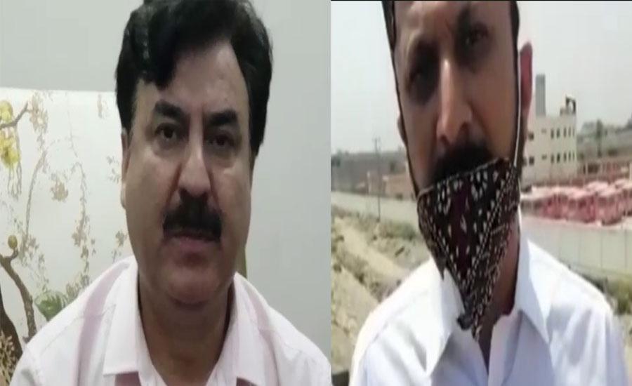 پیپلزپارٹی کے رہنما عاجز دھامرا پشاور پہنچ گئے