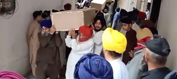 شیخوپورہ ٹرین حادثہ ، ہلاک سکھ برادری ، 19 افراد کی میتیں ، پشاور سے خیرآباد اٹک روانہ ، 92 نیوز