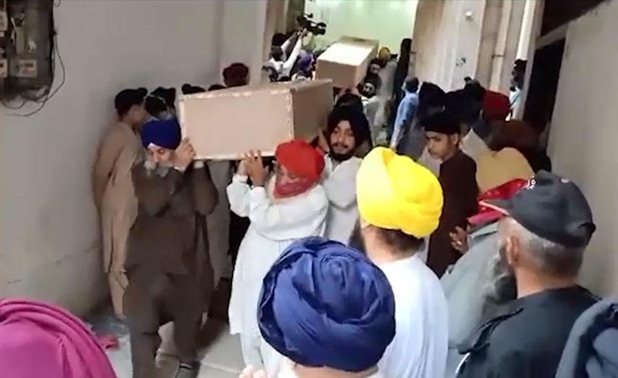 شیخوپورہ ٹرین حادثہ میں ہلاک سکھ شہریوں کی آخری رسومات ادا