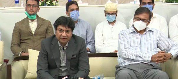 شوگر ملز مالکان ، مسائل کے حل ، وزیراعظم سے ملاقات ، خواہاں ، لاہور ، 92 نیوز