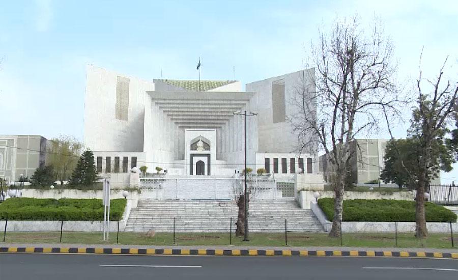 سپریم کورٹ نے 196 دہشتگردوں کی رہائی کا پشاور ہائیکورٹ کا حکم معطل کردیا