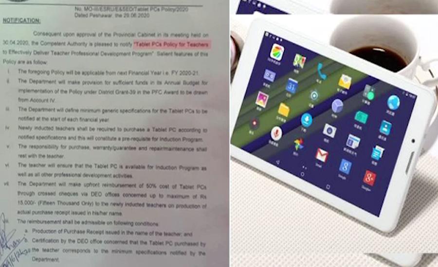 محکمہ تعلیم خیبرپختونخوا نے نئے  اساتذہ کیلئے ٹیبلٹ پی سی خریدنا لازمی قرار دیدیا