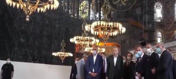 مسجد آیا صوفیہ ، 86 سال ، پہلی ، نماز جمعہ ، ادا