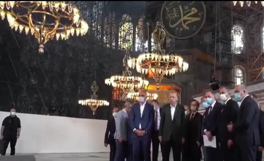 مسجد آیا صوفیہ میں 86 سال بعد پہلی نماز جمعہ آج ادا کی جائے گی